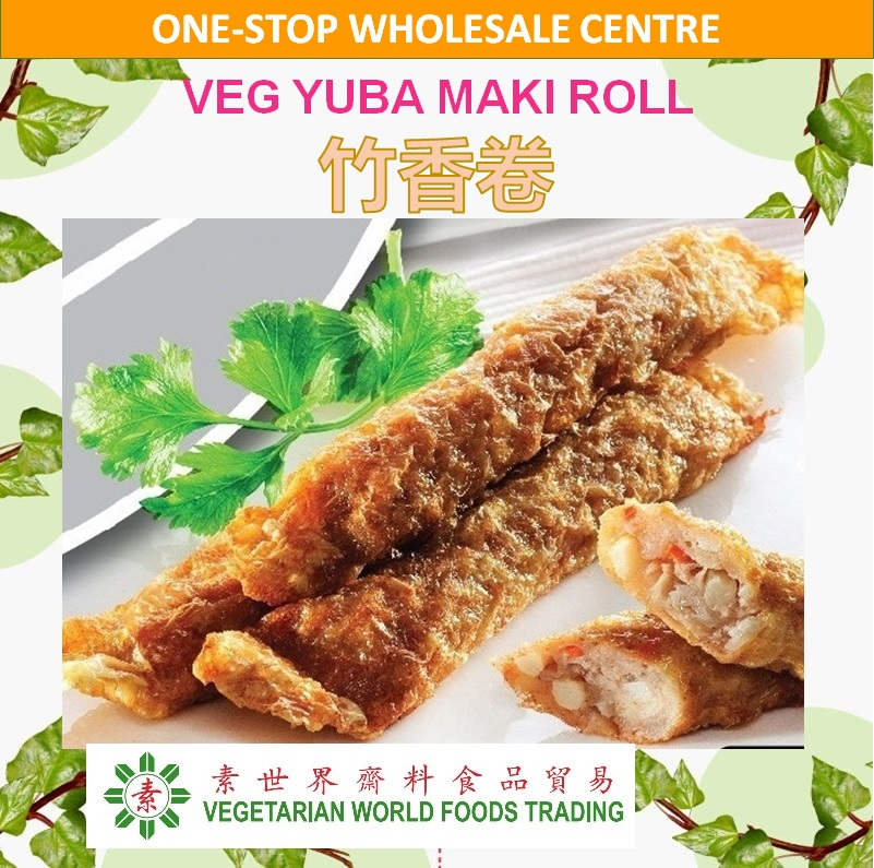 Vegetarian Yuba Maki Roll 竹香卷 (300G) (5Pcs)-885