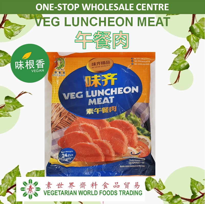 Vegetarian Luncheon Meat 素午餐肉 (500G)(24Pcs)-921