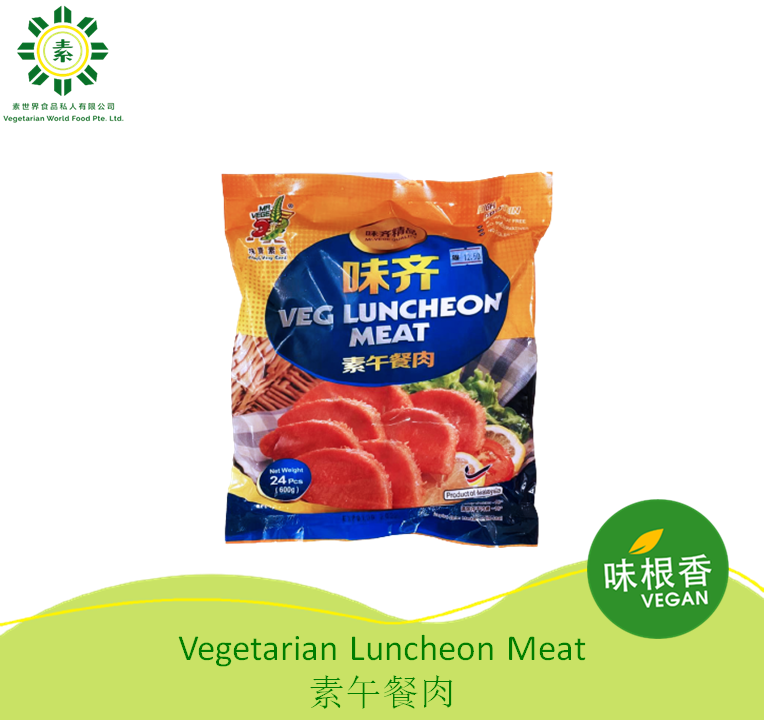 Vegetarian Luncheon Meat 素午餐肉 (500G)(24Pcs)-0