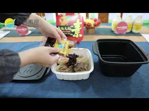 Vegan Instant Mala Hotpot 自热素麻辣火锅 450G-1430