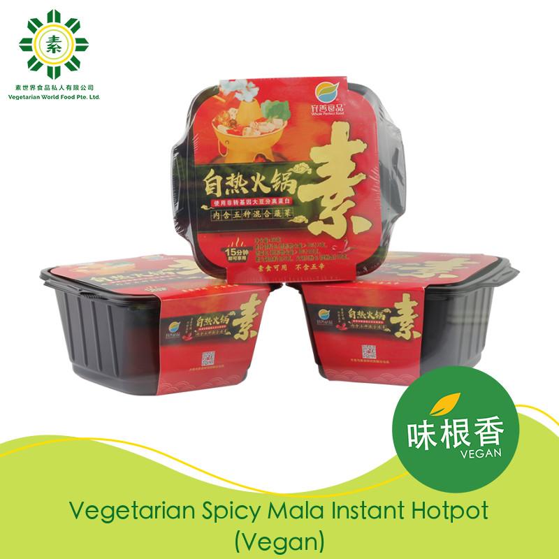 Vegan Instant Mala Hotpot 自热素麻辣火锅 450G-1922
