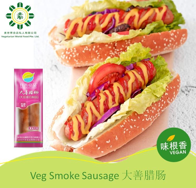Vegan Da-Shan Smoked Sausage 大善素腊肠 (160G) (2pcs)-2630