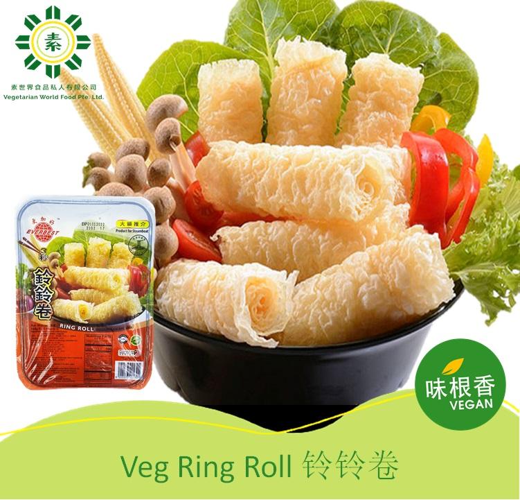 Vegan Ring Roll 铃铃卷 (168G)-0