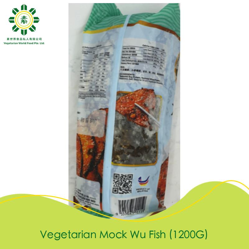 Veg Mock Wu Fish 大午宜 (1200G)-1539