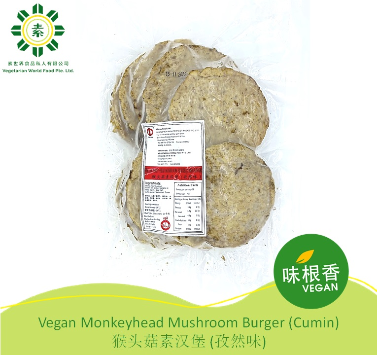 Vegan Monkey Head Mushroom Burger 猴头菇汉堡(Spicy)(Black Pepper)(Cumin)-2358