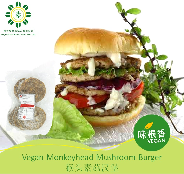 Vegan Monkey Head Mushroom Burger 猴头菇汉堡(Spicy)(Black Pepper)(Cumin)-0