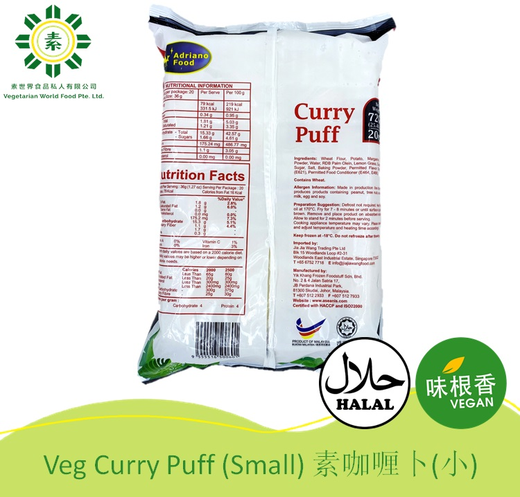 Vegan Curry Puff (Small) 咖喱卜(小) (720G)(20Pcs)-2772