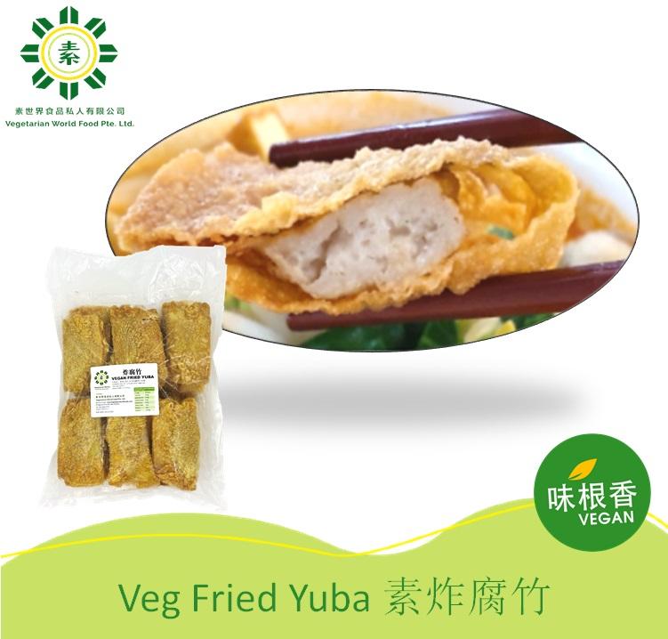 Vegan Fried Yuba 素炸腐竹 (30Pcs) (550G)-0