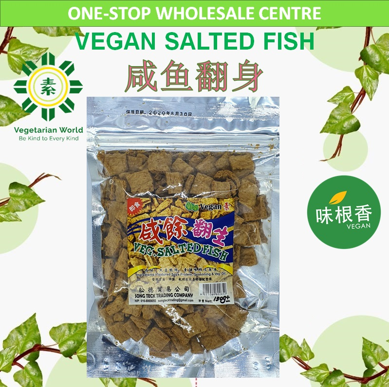 Vegan Salted Fish 咸鱼翻身 (150G)-0