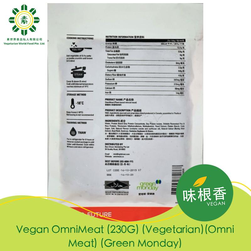 Vegan OmniMeat 新膳肉 (OmniPork) (230G)-1758