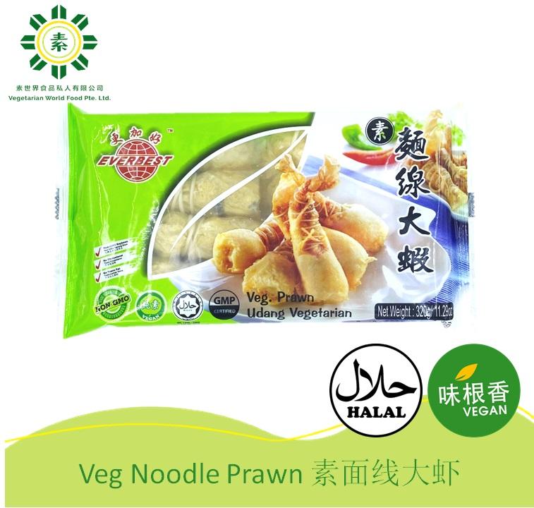 Vegan Prawn (Noodle) (EB) 面线大虾(260G) (10pcs)-2617