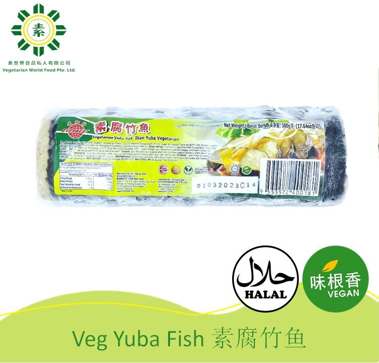 Vegan Yuba Fish 素腐竹鱼 (vegetarian)(Halal)(500G)-2624