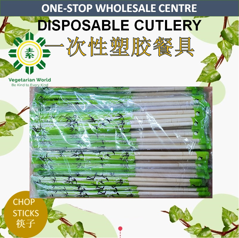 Disposable Cutlery/Plastic Spoon Fork/Bamboo Chopstick/Container-1126