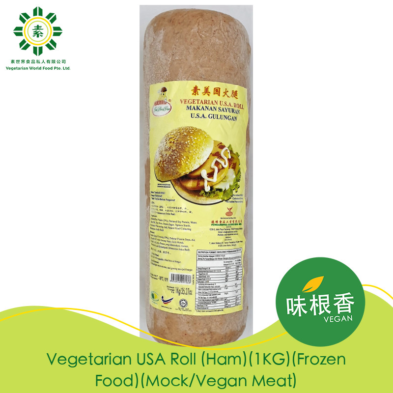 Vegetarian USA Roll (Ham)素美国火腿 (Halal)(1KG)-1597
