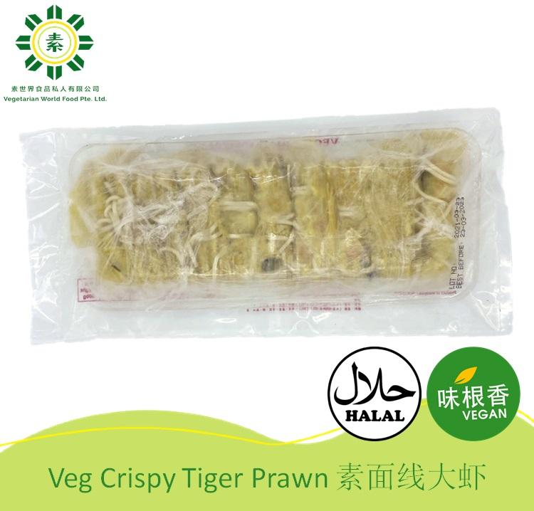 Vegan Tiger Prawn (Noodle) (TKC) 素食大虾(300G) (10pcs)-2699