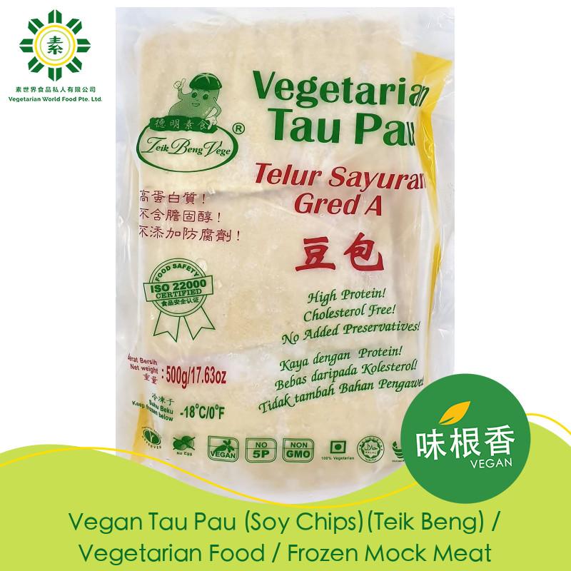 Vegan Tau Pau (Soy Chips) Vegetarian)(500G)-0