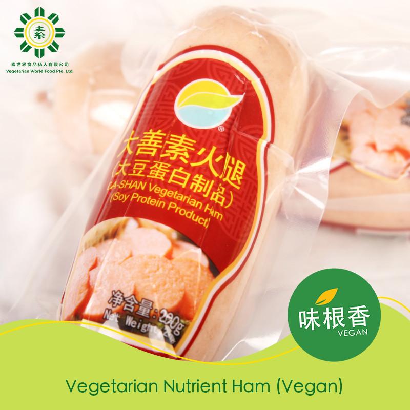 Vegan Da-Shan Ham 大善火腿 (200G)-1704