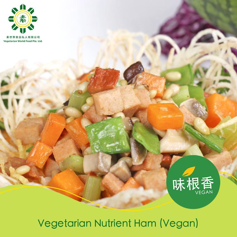 Vegan Da-Shan Ham 大善火腿 (200G)-1706