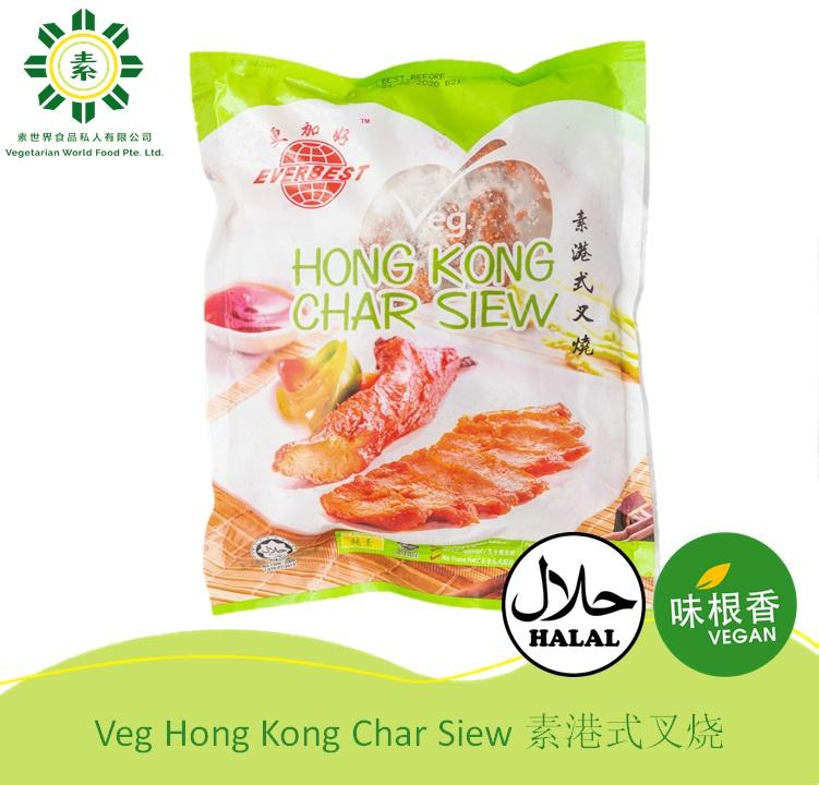 Vegan (EB) Hong Kong Char Siew 素港式叉烧 (Halal)(500G)-2743