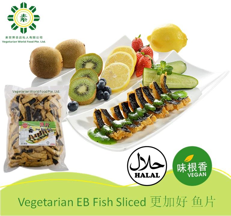 Vegetarian EB Fish Slice 素鱼片 更 (1KG) -0