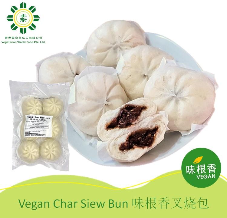 Vegan Char Siew Bun 素世界 叉烧包 (360G)(6 PCs)-0