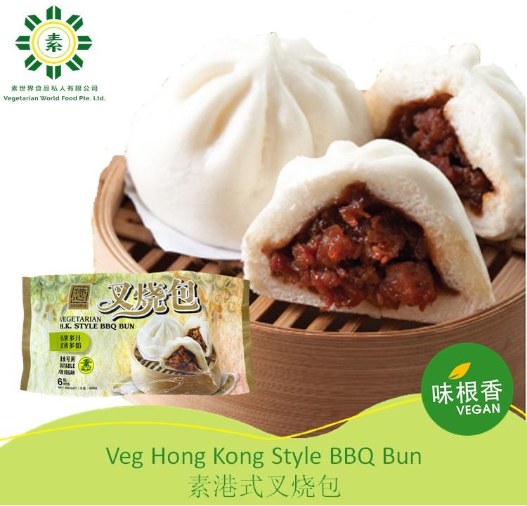 Vegan Hong Kong Style BBQ (Char Siew) Bun 素港式叉烧包 (6pcs) (450G)-0