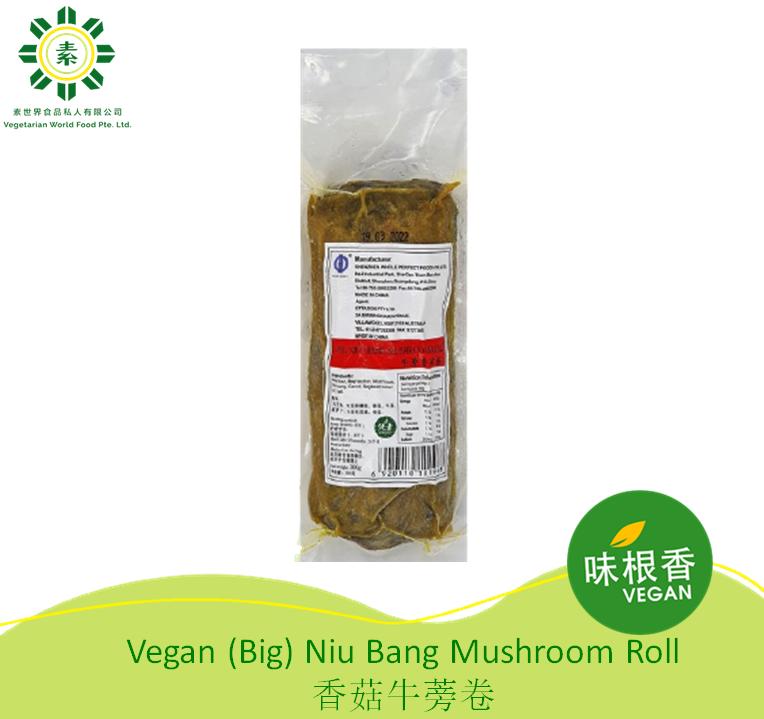 Vegan (Big) Niu Bang Mushroom Roll 香菇牛蒡卷 (大) (300G)-2470