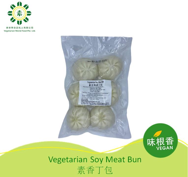 Vegetarian Soy Meat Bun 素香丁包 (360G)(6 pcs)-2115