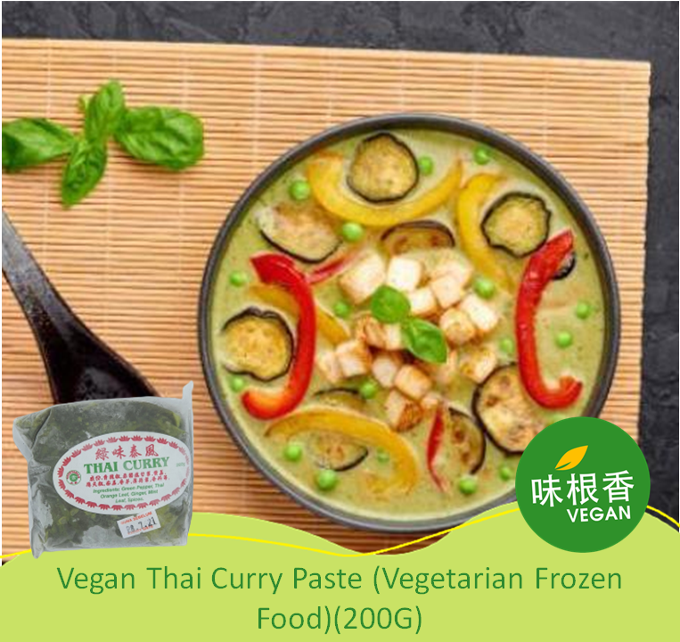 Vegan Thai Curry Paste 绿味泰风 (200G)-1993