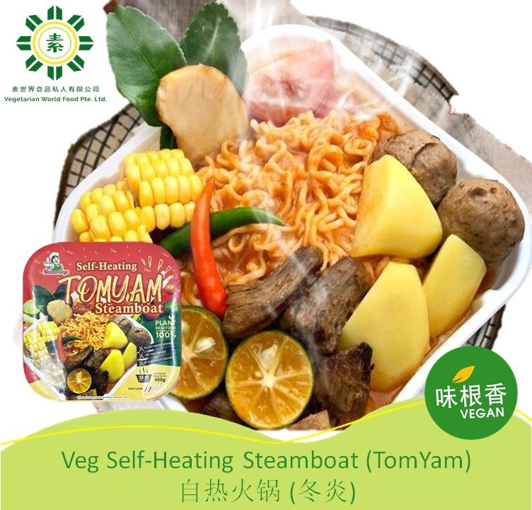 Vegetarian Tom Yam Steamboat 素懒人火锅-东炎 -0