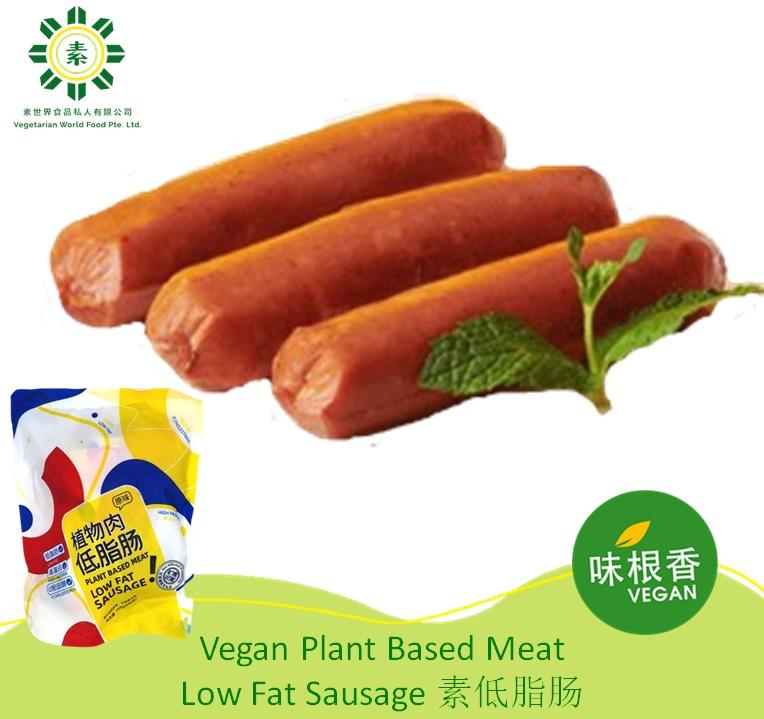 Vegan Plant Based Meat Low Fat Sausage素低脂肠(Original) (168G)(6pcs)-0
