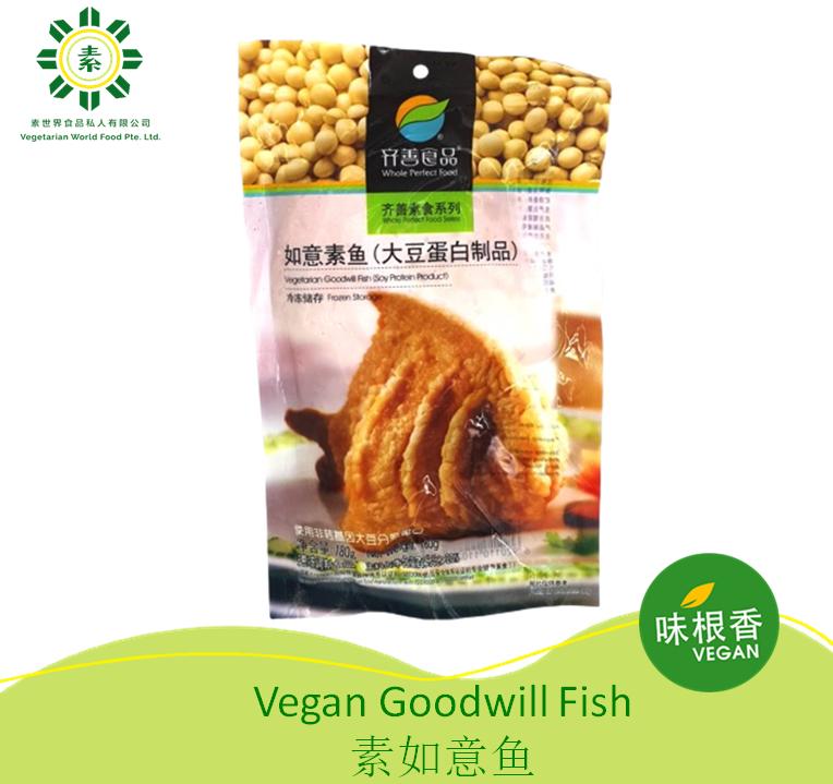 Vegan Goodwill Fish 素如意鱼 (180G) (Vegetarian)-2343