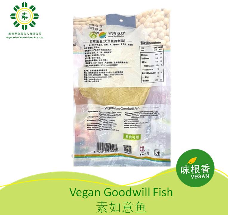 Vegan Goodwill Fish 素如意鱼 (180G) (Vegetarian)-2344