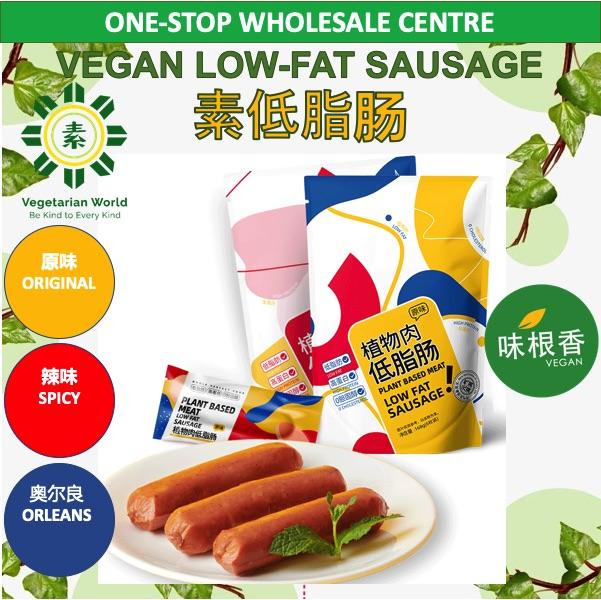 Vegan Plant Based Meat Low Fat Sausage素低脂肠(Original) (168G)(6pcs)-1384