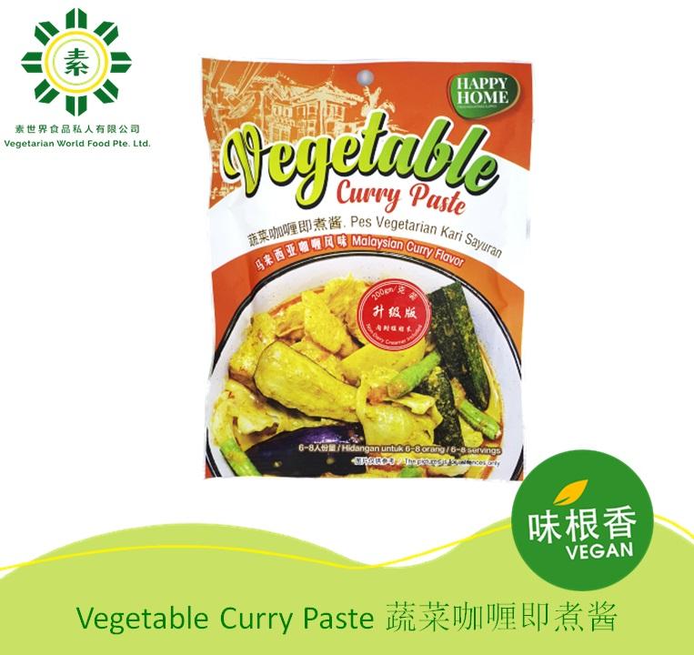 Vegetable Curry Paste 蔬菜卡里即煮酱 (130G)-2419