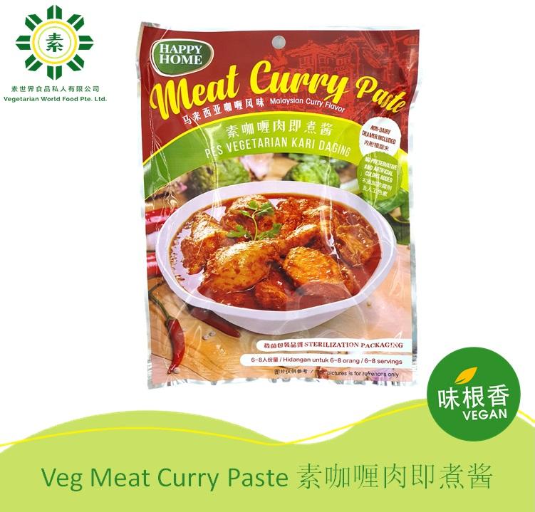 Vegetarian Meat Curry Paste 素咖喱肉即煮酱 (200G)-2580