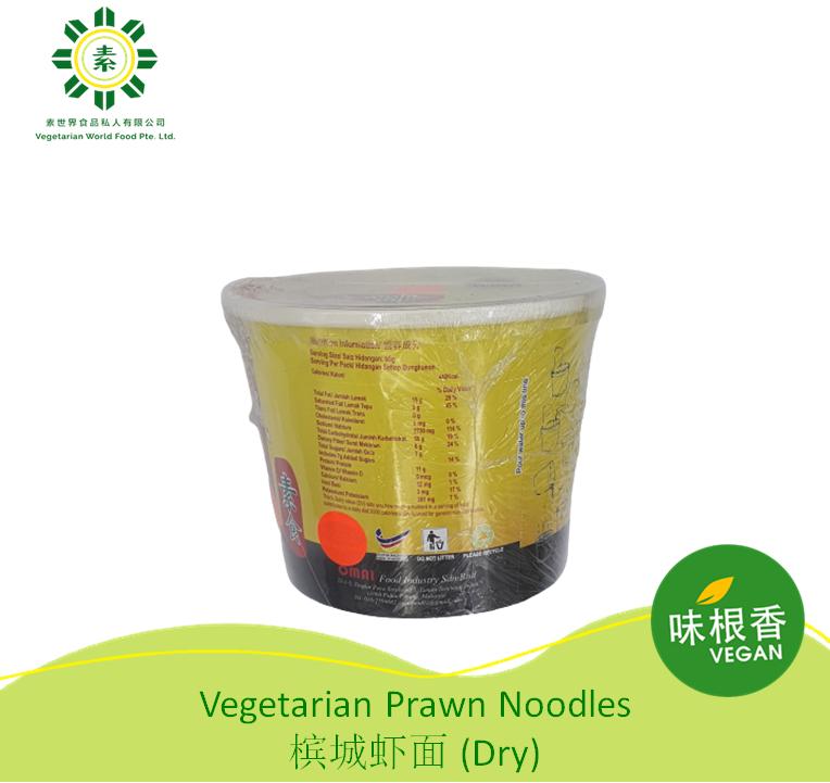 Vegetarian Prawn Noodles 槟城虾面 (Dry)(Soup)(95G)-2145