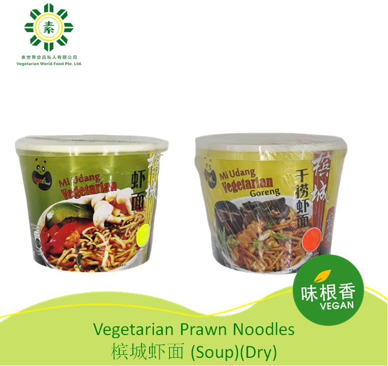 Vegetarian Prawn Noodles 槟城虾面 (Dry)(Soup)(95G)-0