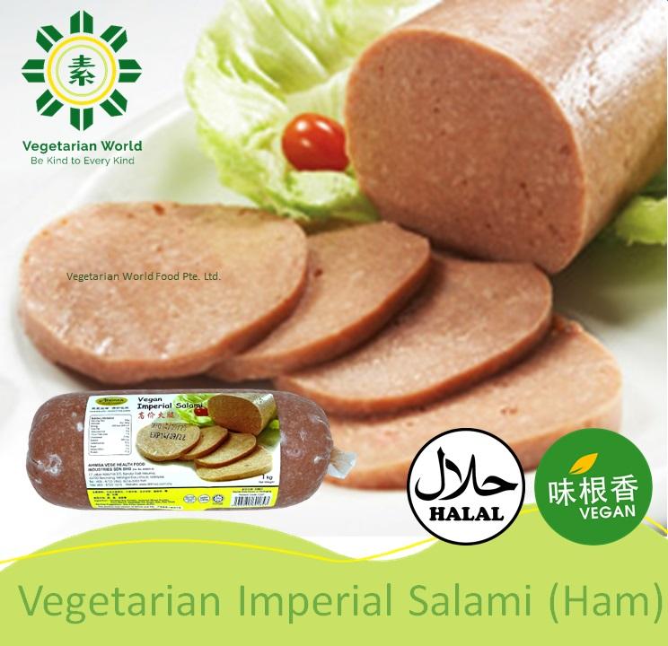 Vegetarian Imperial Salami Ham (Vegan) 素高价火腿 (1KG)-0