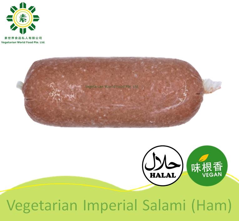 Vegetarian Imperial Salami Ham (Vegan) 素高价火腿 (1KG)-1614