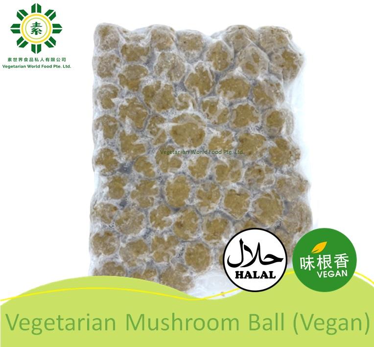 Vegetarian Mushroom Ball (Vegan) 素牛蒡菇丸 1kg-1551