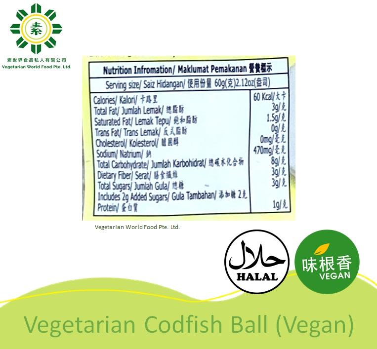 Vegetarian Codfish Ball (Vegan) 素西刀鱼丸 1KG-1566