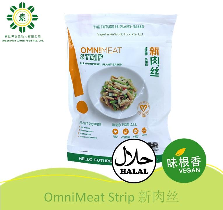 Vegan OmniMeat Omni-Strip 新肉丝 (150G)-0