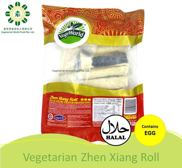 Vegetarian Zhen Xiang Roll 素珍香卷 270G-1581