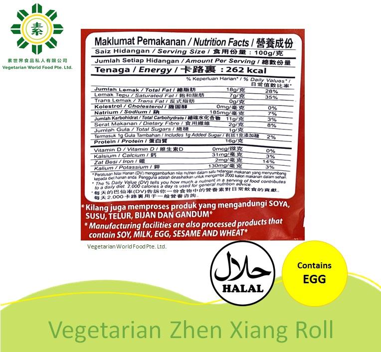 Vegetarian Zhen Xiang Roll 素珍香卷 270G-1583