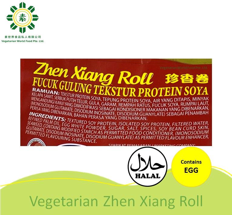 Vegetarian Zhen Xiang Roll 素珍香卷 270G-1582