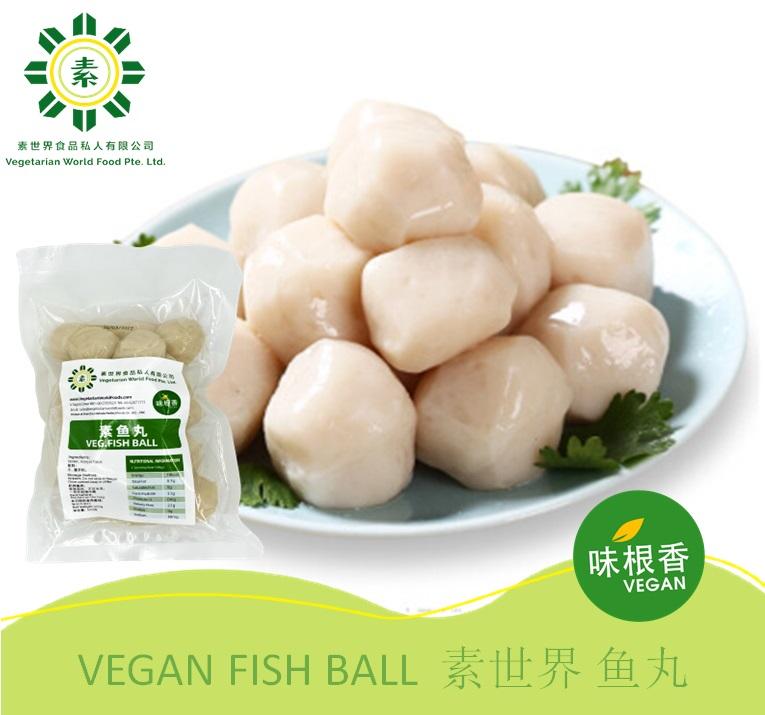 Vegan Fish Ball (Non-Frozen) 素世界鱼丸-0