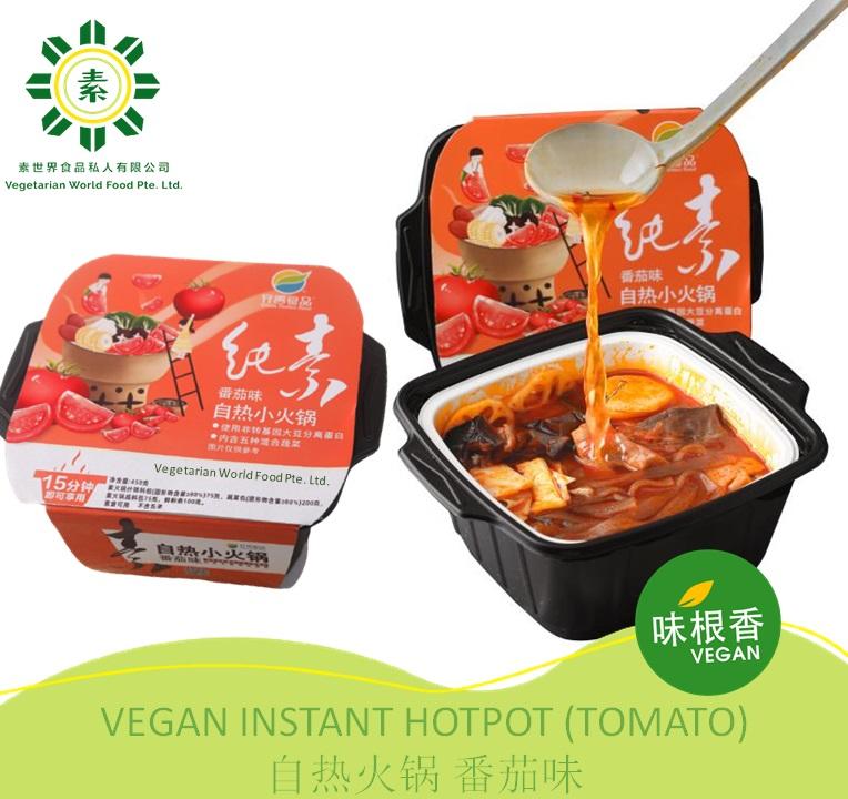 Vegan Instant Tomato Hotpot 自热番茄火锅 (450G)-0