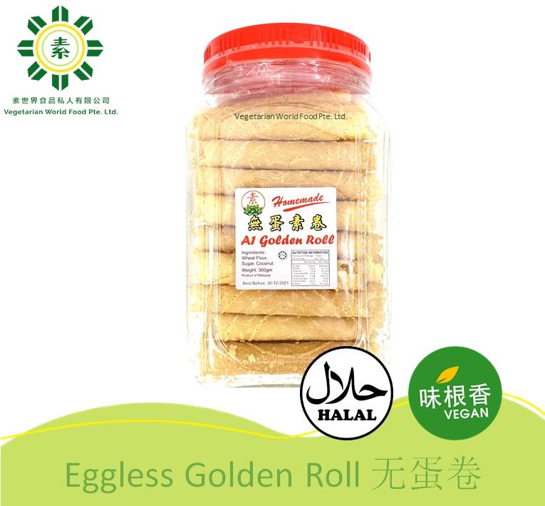 CNY Specials! Vegan Eggless Roll 无蛋卷 (300G)-0
