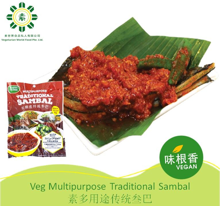 Vegan Traditional Sambal 传统参巴辣椒 (50G x 4)-2101